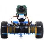 AlphaBot-Pi Acce Pack, Платформа для создания мобильного роботы на базе Arduino