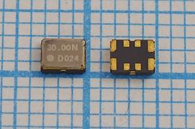 Термокомпенсированный кварцевый генератор 30МГц, гк 30000 \TCXO\SMD03225C8-4\ SIN\3,3В\DSB321SF\KDS