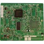 Плата Panasonic KX-NS5111X