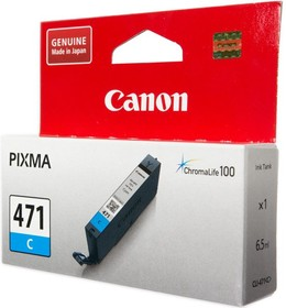 Картридж CANON CLI-471C 0401C001, голубой
