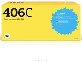 Картридж T2 TC-S406C голубой