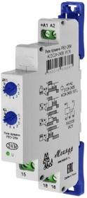РВО-26М ACDC24-240B УХЛ4, Реле времени с выдержкой после снятия напряжения питания