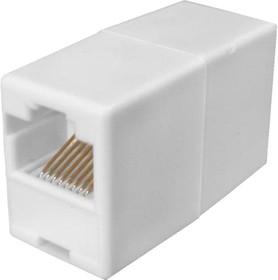 PL1262, Адаптер- удлинитель патч-корда (гнездо-гнездо) 8P-8C | купить в розницу и оптом