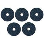 28155, Отрезной диск, армированный корунд, 50х1х10мм, 5 шт
