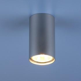 1081 GU10 / Светильник накладной SL серебро (5257)