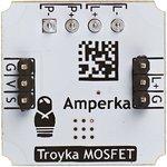 Фото 3/3 Troyka-Mosfet V2, Силовой ключ на основе IRLR8726 для Arduino проектов
