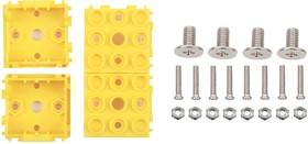 Фото 1/4 Grove - Yellow Wrapper 1*1 (4 PCS pack), Корпус для крепления модулей Grove к металлическим поверхностям и конструктору LEGO