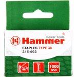 Гвозди для степлера Hammer Flex 215-002 16мм ...