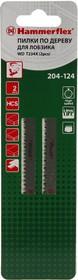 204-124 jg wd t234x (2 шт.), Пилки для лобзика