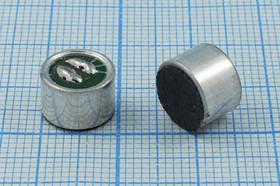 Микрофон электретный всенаправленный без выводов размерами 9.7x6.7мм; № 4277 микэ 9,7x 6,7\O\2C\-42\ MCM9767ST-242CZ