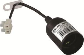 SQ0335-0021, Патрон подвесной с клеммной колодкой, Е27, черный