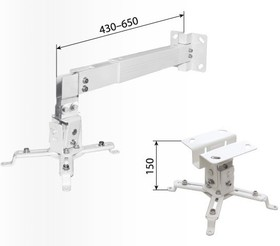 Фото 1/2 Кронштейн для проектора Arm Media PROJECTOR-3 белый макс.20кг потолочный фиксированный