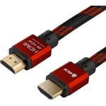 GCR-51490, GCR Кабель 2.0m HDMI 2.0, BICOLOR нейлон, AL корпус красный, HDR 4:2:2, Ultra HD, 4K 60 fps 60Hz/5K*