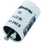 SQ0351-0021, Стартер S2 4-22Вт 110-240В алюм. контакты