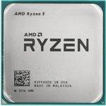 Процессор AMD Ryzen 5 2600 AM4 (YD2600BBAFBOX) (3.4GHz) Box
