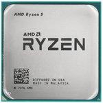 Процессор AMD Ryzen 5 2600X AM4 (YD260XBCAFBOX) (3.6GHz) Box