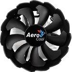 Устройство охлаждения(кулер) Aerocool BAS ...