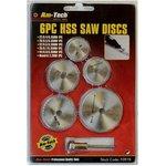 SAW6-F0978, Набор, пилы дисковые HSS с держателем 6 шт