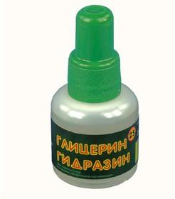 Глицерин гидразин 25 мл, Флюс для пайки