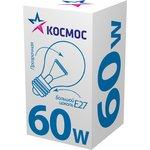 Лампа накаливания КОСМОС 60 Ватт, груша прозрачный E27