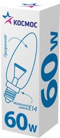 Лампа накаливания КОСМОС 60 Ватт, свеча прозрачный E14