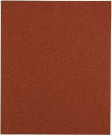 800-080, Бумага наждачная