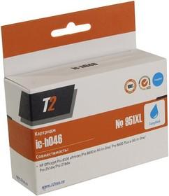 Картридж T2 IC-H046 голубой