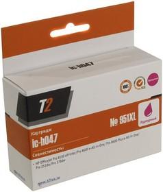 Картридж T2 IC-H047 пурпурный