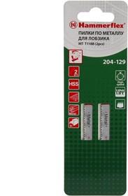 204-129 jg mt t118b (2 шт.), Пилки для лобзика
