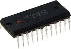К155ИД3, (SN74154)(1990-97г)