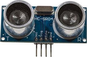 HC-SR04, УЗ датчик расстояния 40кГц до 4м 5В безкорп 45х20х15мм
