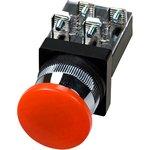 Фото 2/2 MPB-2511 (красная), Кнопка на панель Ф25