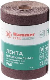 Flex 216-001, Шкурка шлифовальная в рулоне
