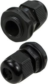PG9, Кабельный ввод 4.0-6.4 мм