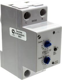 УЗМ-51М, устройство защиты