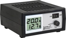 Зарядное устройство ОРИОН ВЫМПЕЛ-47 0-20А 15/30В сегментный ЖК индикатор