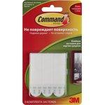 17201 Command до 1,35кг 3шт, Застежки настенные легкоудаляемые