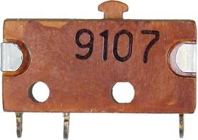 МП11, (90-94г.)
