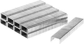 Скобы для степлера Hammer Flex 215-017 закален. 6мм, сечение 1,2мм, длина 11,3мм (тип 53F),1000шт.