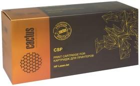 Картридж CACTUS CSP-CC533A PREMIUM, пурпурный