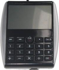 E23-0001MS, Устройство учета бюджета