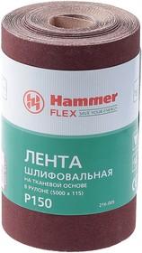 Flex 216-005, Шкурка шлифовальная в рулоне