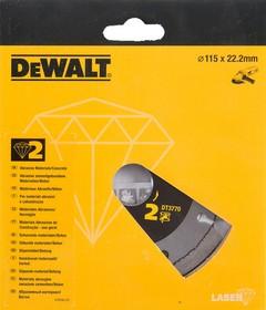 115x22.2x2мм сегментный, по абразивам, Круг алмазный