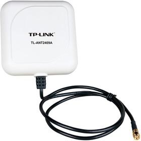 Антенна TP-LINK TL-ANT2409A направленная, однодиапазонная