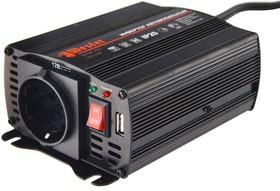 Msw250, Автомобильный инвертор