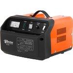 Зарядное устройство WESTER CH30 для АКБ 700Вт 12/24В 20/10А