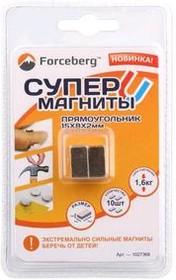 Фото 1/2 Неодимовый магнит-прямоугольник 15×8×2 мм (10 шт)
