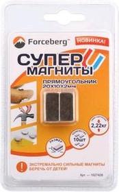 Фото 1/2 Неодимовый магнит-прямоугольник 20×10×2 мм (10 шт)