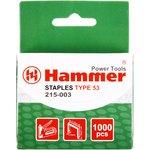 Скобы для степлера Hammer Flex 215-003 14мм, ширина 11.3мм ...