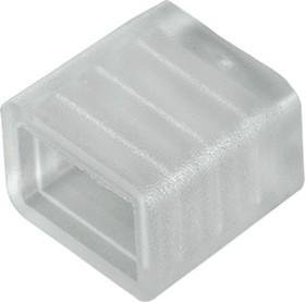 Заглушка для ленты 220V 5050 (10 шт.)